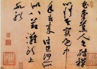 散文:佛说,禅在每个人心中