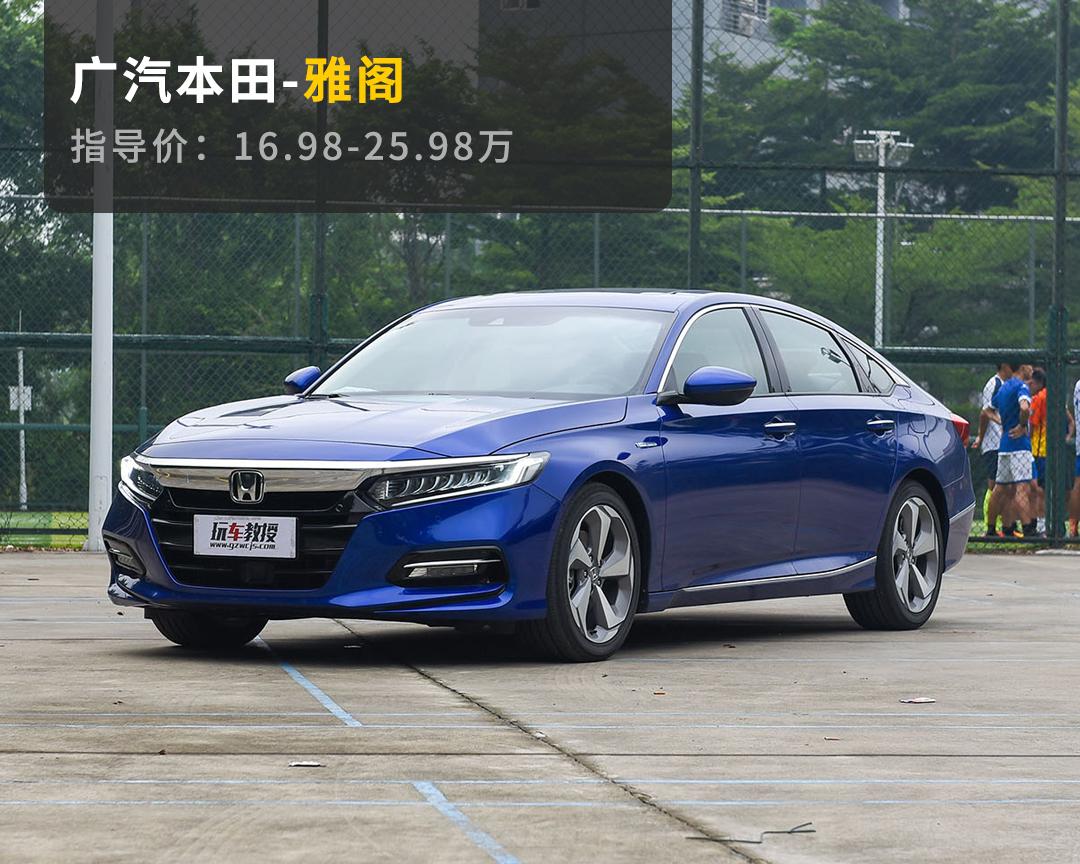 【图】圆你跑车梦 4款30万元左右平价跑车推荐_汽车江湖