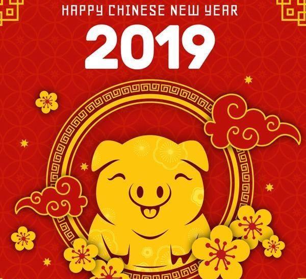 2019猪年春节祝福句子,新年来到,愿你一切都吉祥!