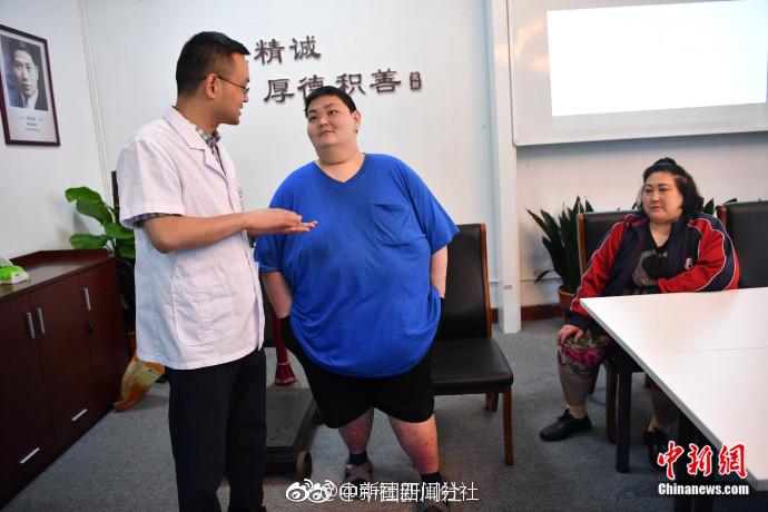 域名按照国家分配不同的后缀,中国的顶级域名后缀是:( )