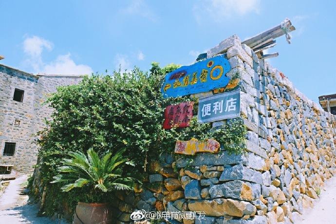 美丽的海滨乡村——北港村