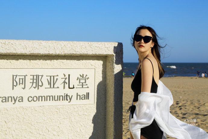 北京周边最美的那片海
