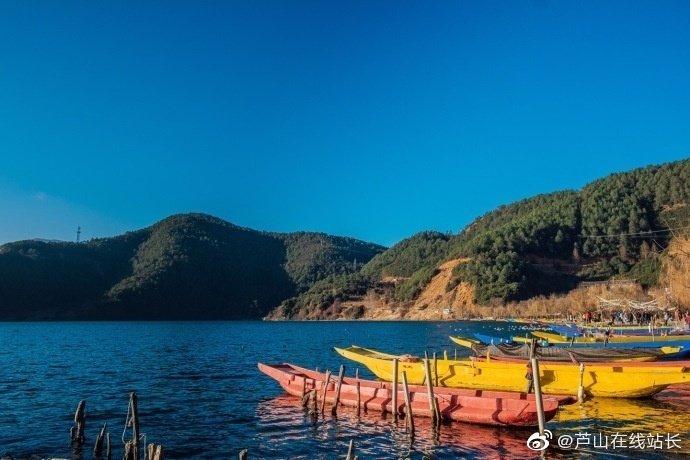 浪漫之旅——泸沽湖