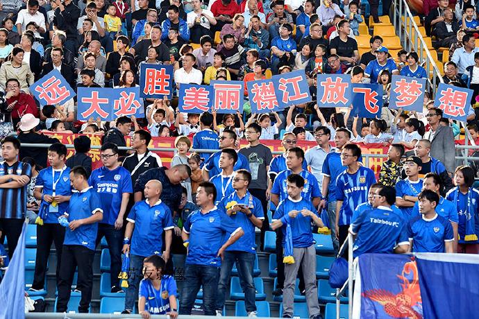 2019中乙联赛:泰州远大2-2江西联盛手握冲甲资格