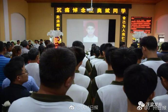 孙继海:在中国踢球心很累 足球没站起来却先富起来_三分彩开奖从哪查询
