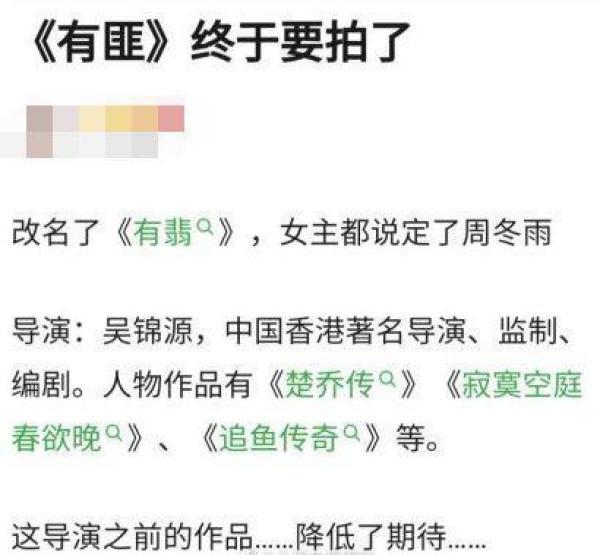 粉丝爆料:许志安天价索赔司机?邓超排挤王彦霖?