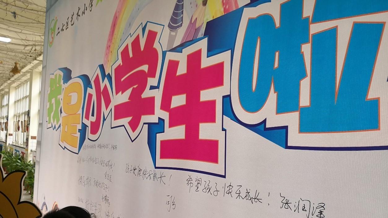 现场直击!郑州市区小学报名首日 画风是这样的