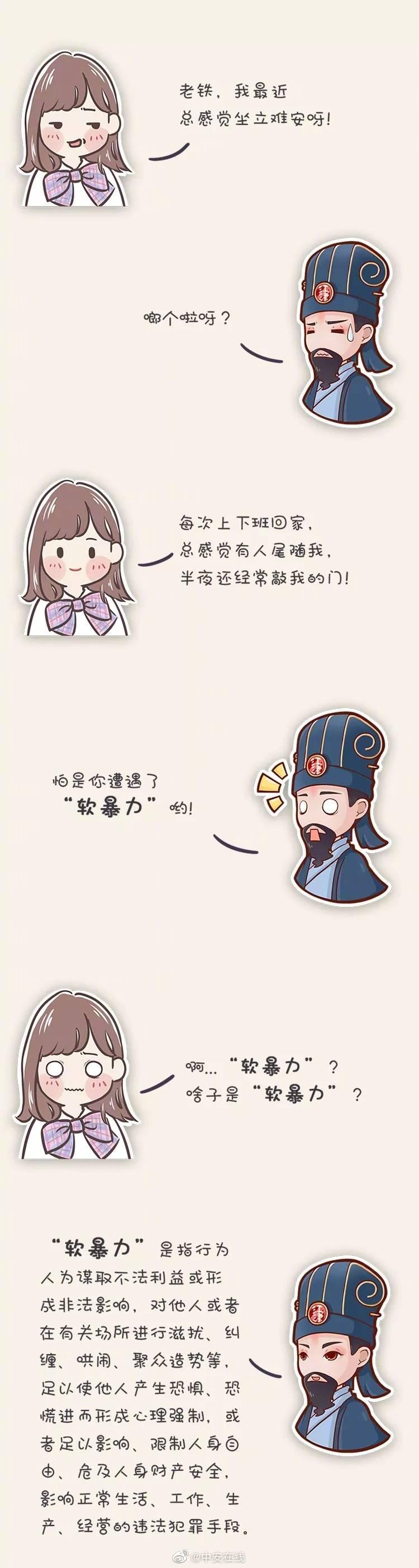 手机赛车游戏_和平精英板娘小薇的游戏id是什么