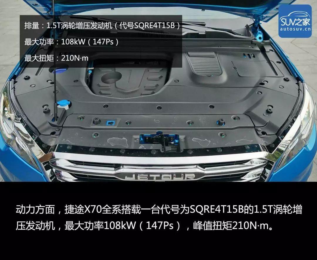 奇瑞捷途x70发动机下护板汽价格质量 哪个牌子比较好