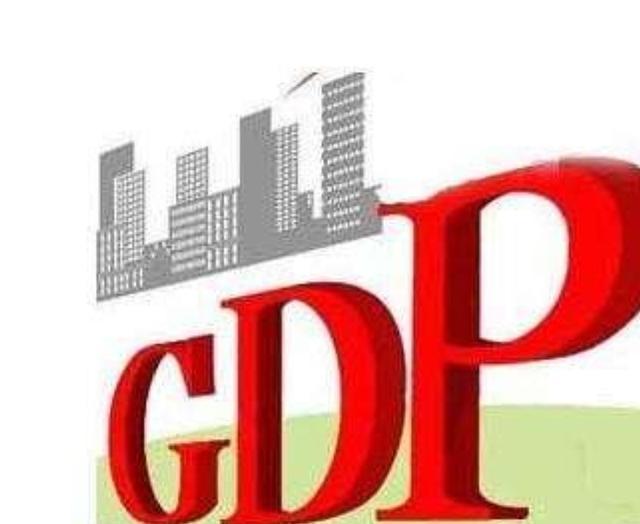 我国人均gdp大约多少余美詿_中国人均GDP何时达到10000美元