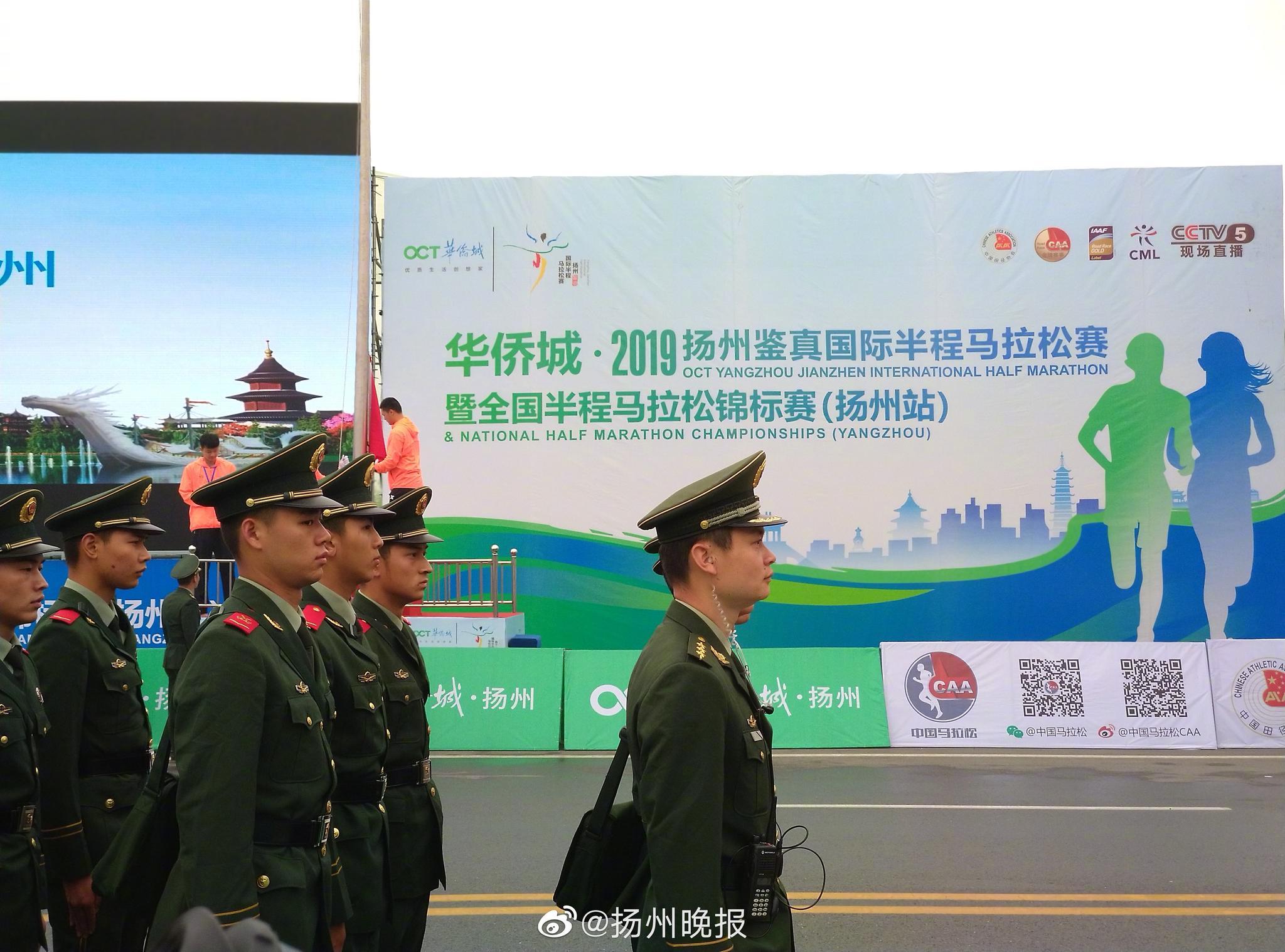 """浙江高校""""云监考"""" 70余个国家和地区学生跨境统考"""
