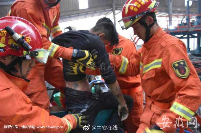 香港立法会被冲击后首次开放:内部设施破坏严重