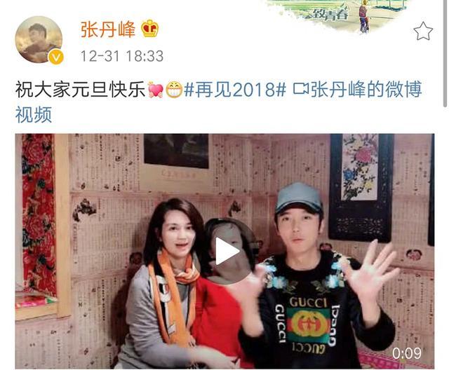 张丹峰晒一家三口视频贺新年,女儿戴大耳环十分活泼,好有镜头感
