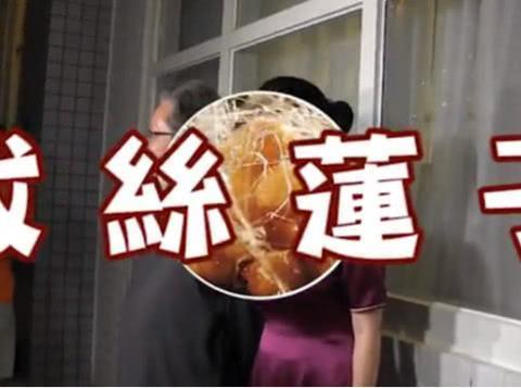 42岁陈少霞挺孕肚陪富豪老公吃饭,李文辉不停夹菜给她超体贴