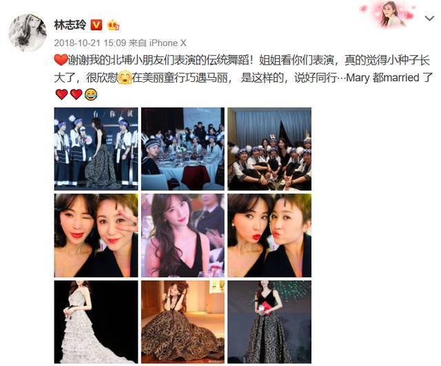 """林志玲赤脚为刘宇宁伴舞被嘲?我却要为她的""""混得惨""""点赞!"""