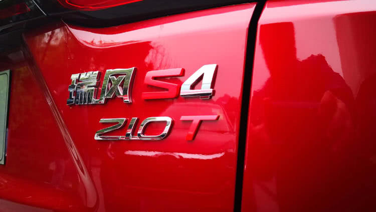 全球首款5G智能座舱荣威Vision-i概念车首秀创行者大会