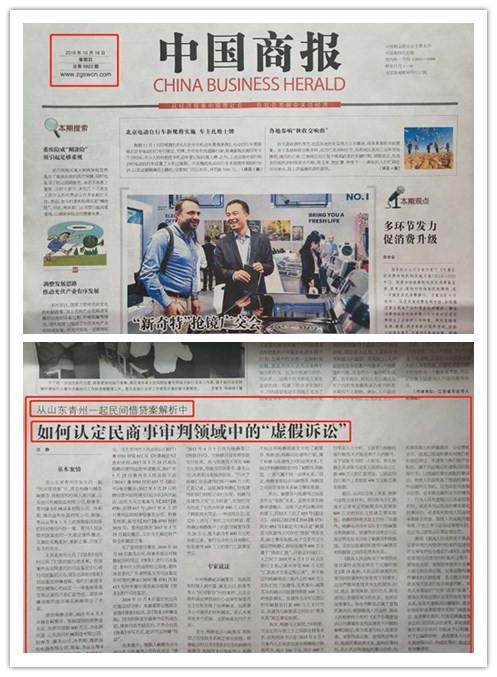 """国家保护民营企业,山东青州数百家企业被法院""""整治""""破产"""