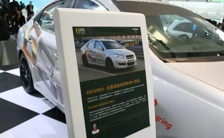 顶级高性能中国SUV即将上线?就等着外国人买单
