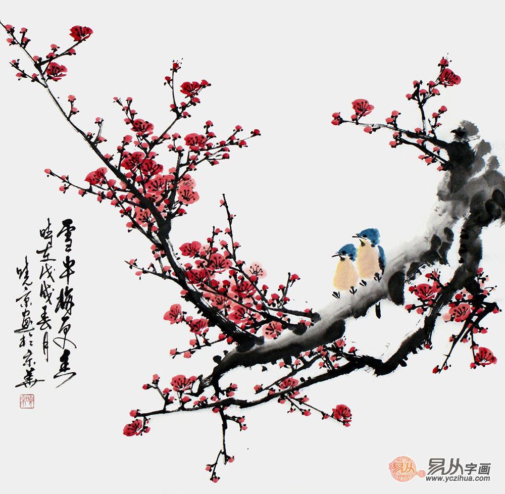 字画收藏 画家郑晓京的写意梅花图鉴赏