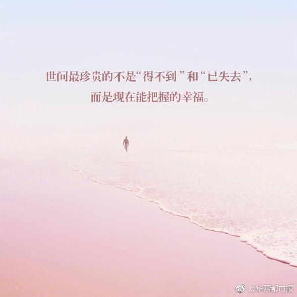 """【新金沙登录体育】黄永富:美日为何极力让中国""""提前毕业"""""""