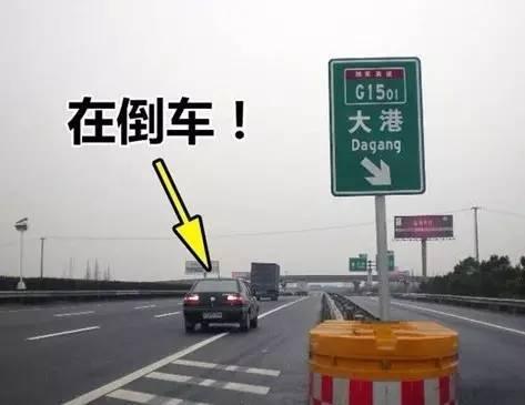 老司机分享:只要记住这8点,每次出游都畅行无忧!