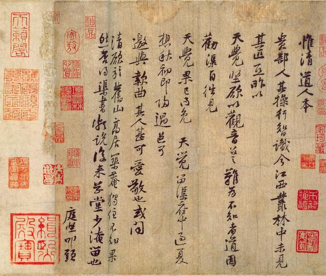 中国书法到底是不是艺术?