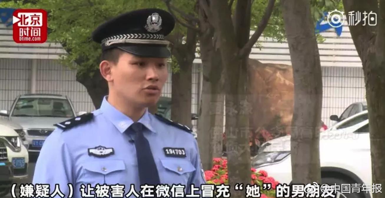 要求严办荒谬历史试题后 香港教育局局长儿子被恐吓