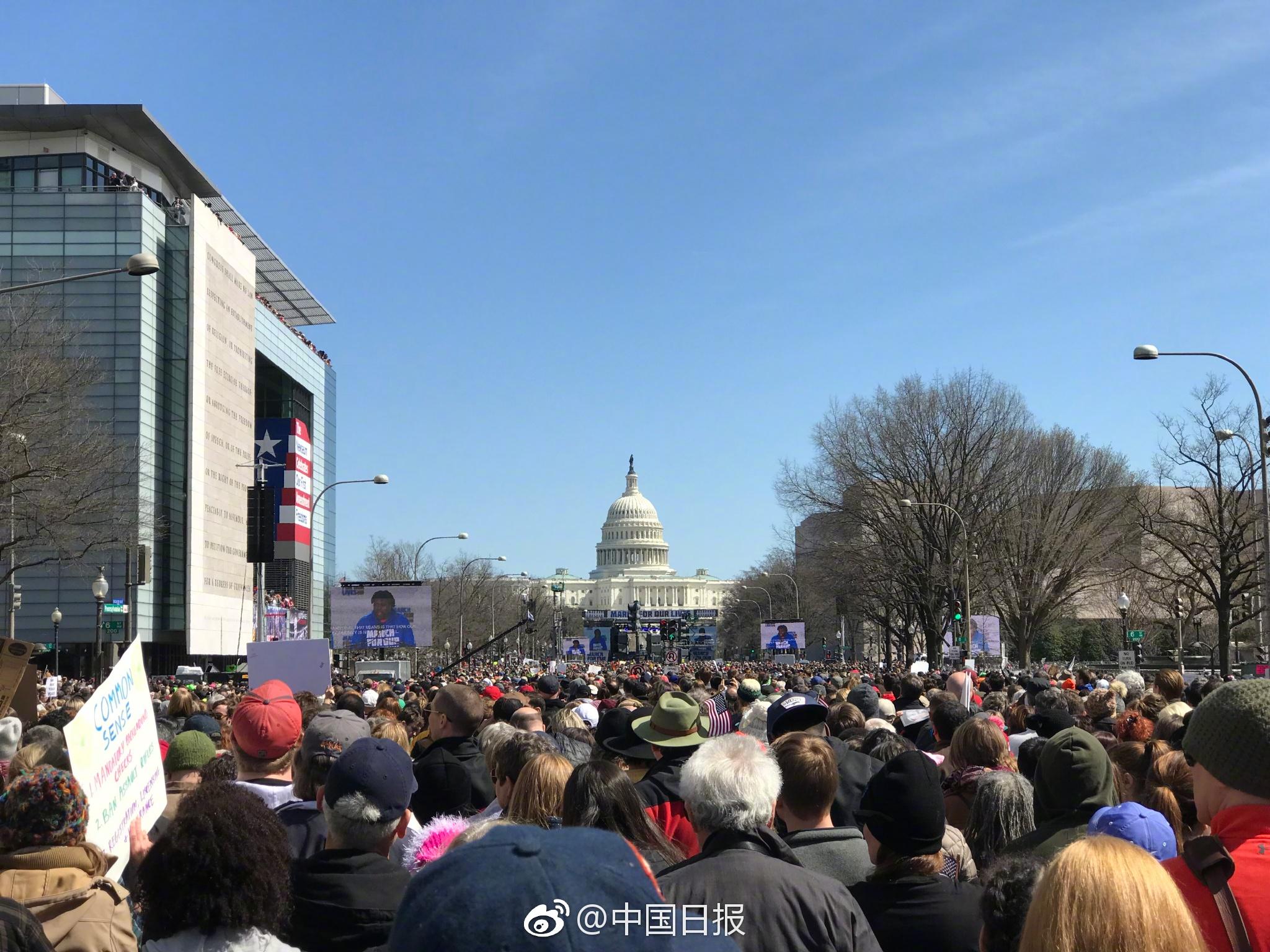 美媒:国会骚乱已致包括1名警察在内共5人死亡 93人被捕