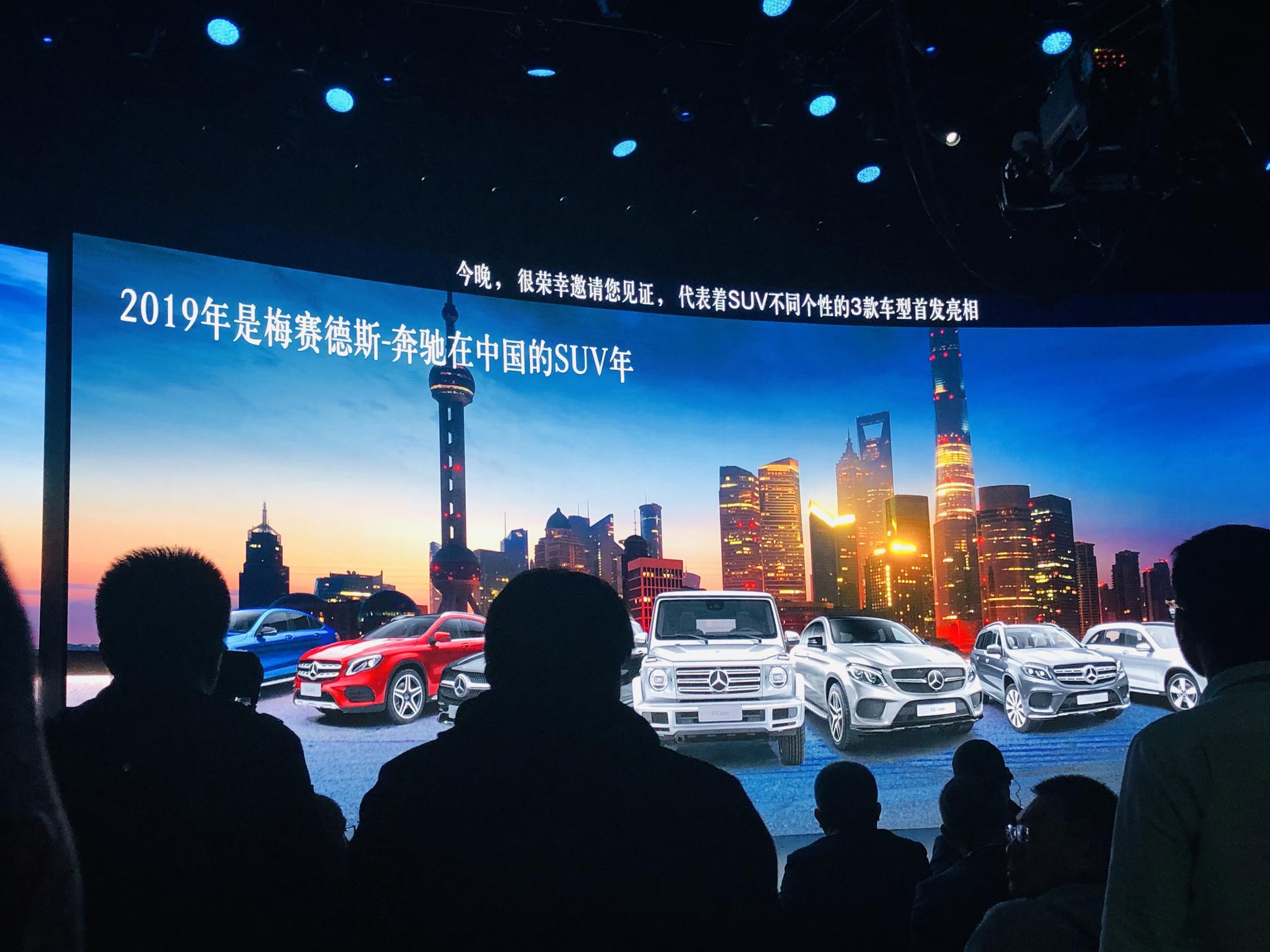 奔驰:EQ造梦 | 上海车展