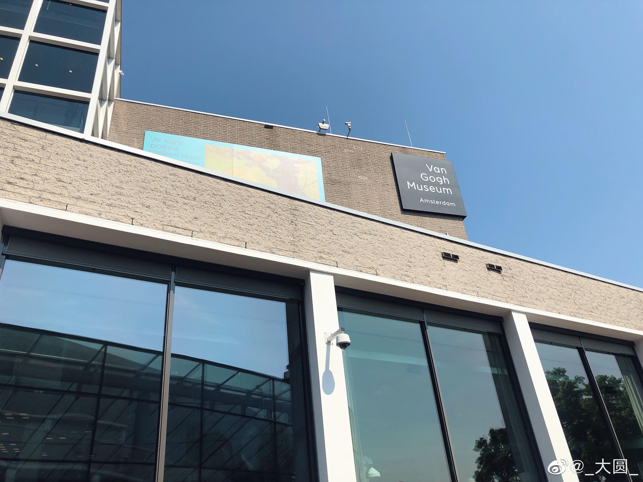 在阿姆斯特丹一定要去梵高博物馆
