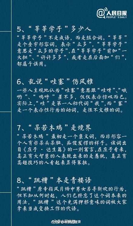 """""""吴韩会""""后 韩国瑜宣布:无法参加国民党党内初选"""