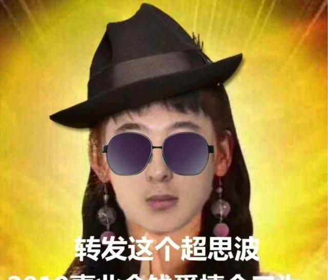 2018年度锦鲤|锦鲤|徐锦江|吴青峰_新浪网图片