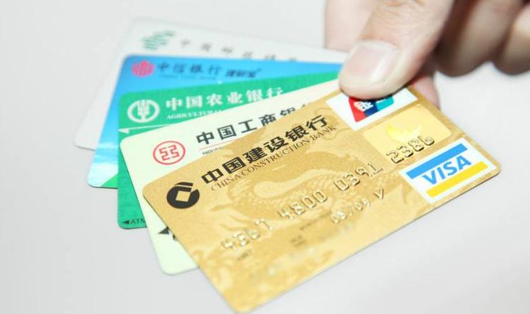 怎么帮人家代还信用卡