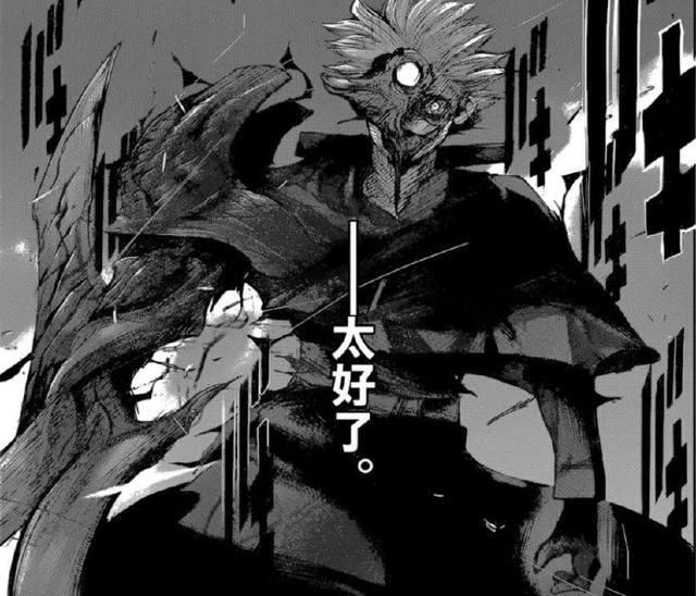 东京RE:金木特别帅5个形状,白金木最帅,第三个主动画删减!