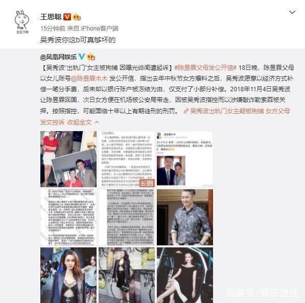 王思聪630万发起新编剧大赛 香蕉影业首曝厂标