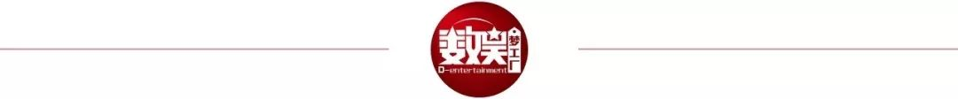 """IG夺冠后的迷思:熊猫直播式的""""悲剧""""会否在电竞重演?"""
