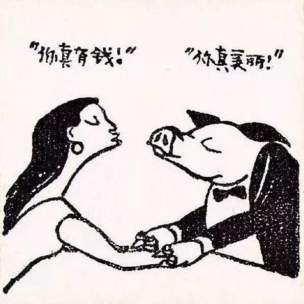 华君武画猪:画尽世间百态,讽刺入木三分!图片