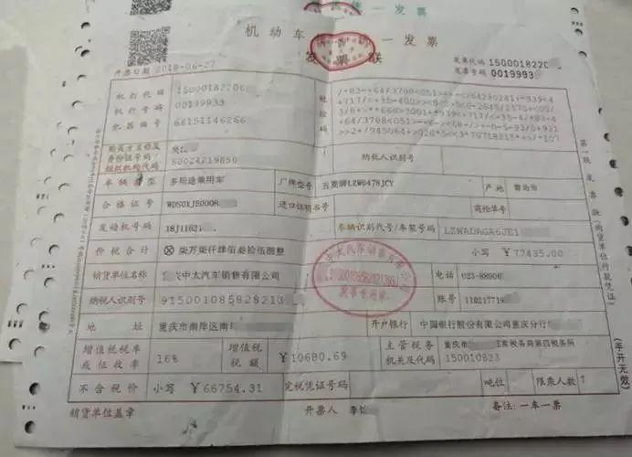 """五菱宏光S3""""退车协议""""曝光,祸起变速箱""""跳挡""""!"""