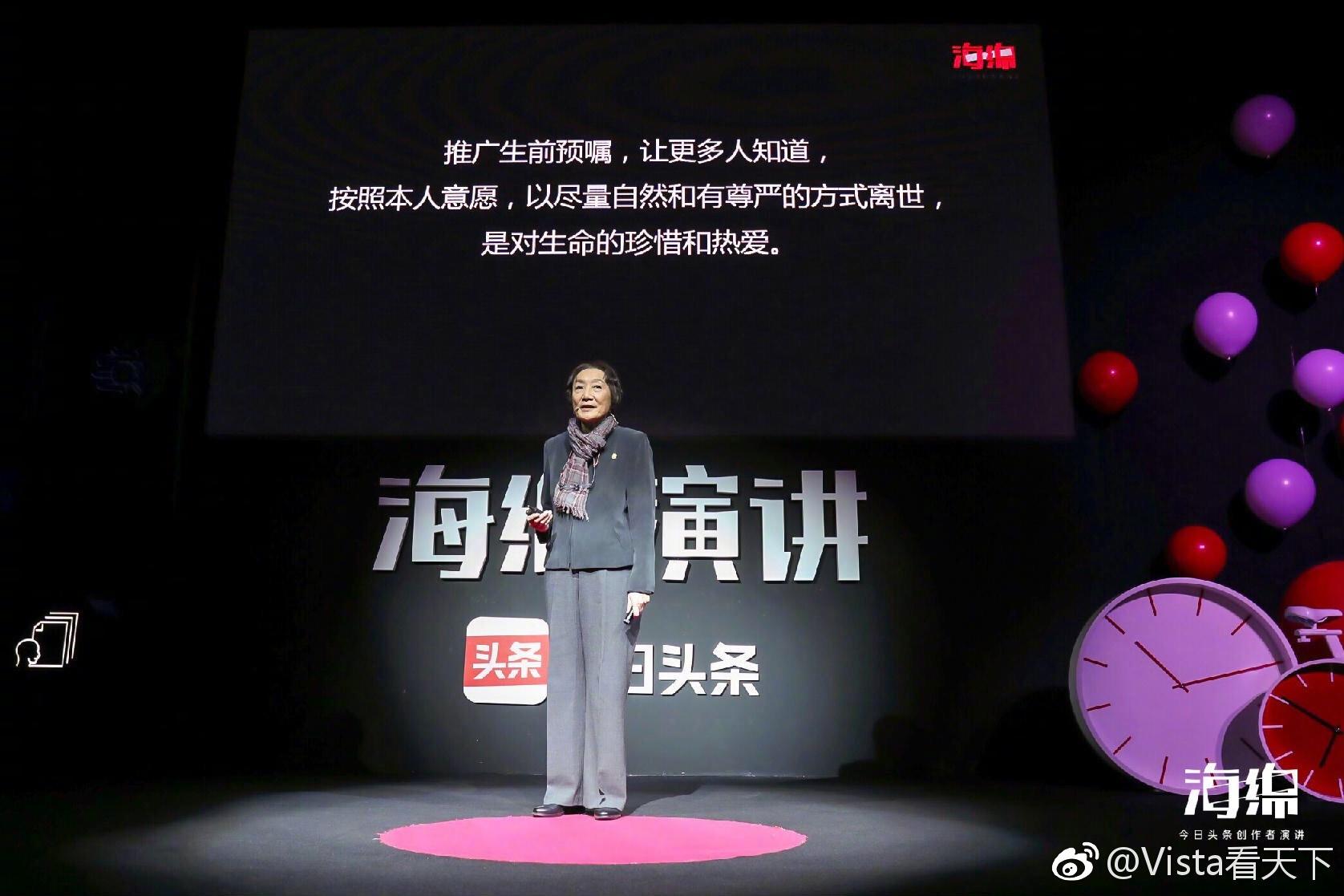 【银豹娱乐平台跑路】来了!百度大脑AI虚拟主持人首次亮相央视!
