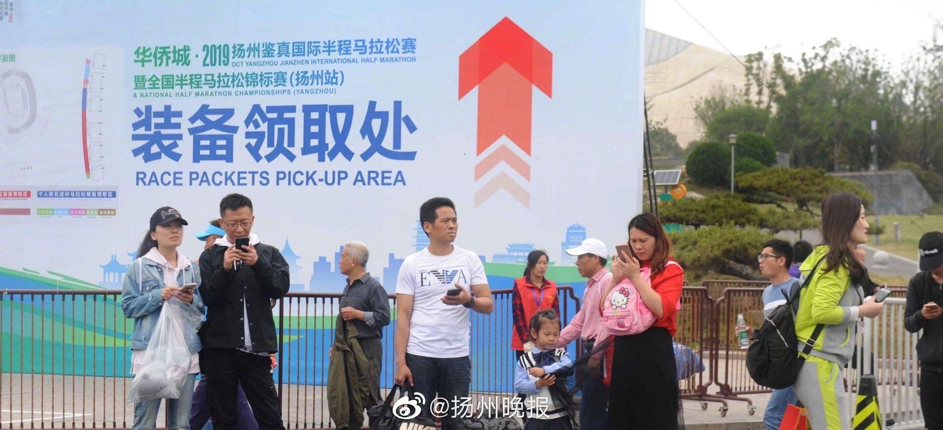河南新乡7岁女童病危转院北京,警媒联动一路爱心护送