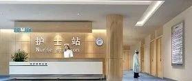 <strong>澳门金沙体育投注</strong>6家医院试点建立健全现代医院管理制度 附名单