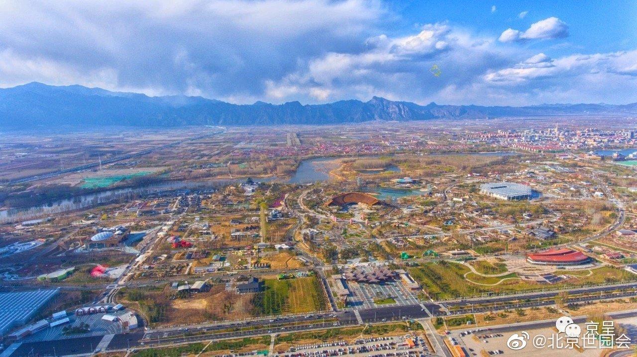 北京世园会最强攻略 十处必去景点拍出最美网红照