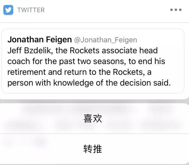 消息确认!火箭65胜功臣即将归队,细节曝光老板费尔蒂塔功不可