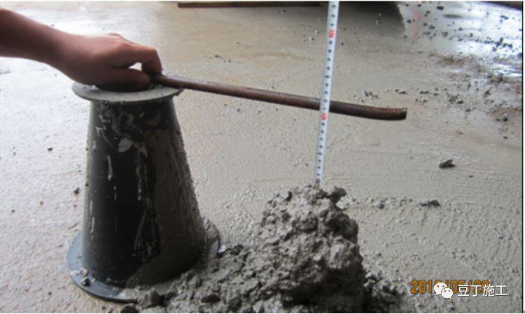现场坍落度照片_现场混凝土坍落度检测 3,使用泵送混凝土的地下室底板,地下室墙板