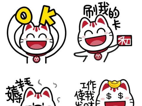 招商银行推出小招喵系列表情包图片
