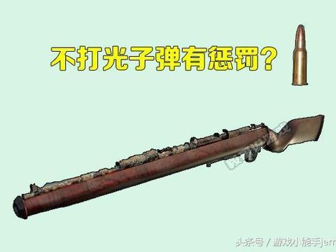 绝地求生:最邪门的4个武器设定,第4自带作弊,按下后伤害翻倍!
