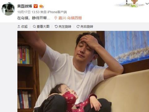 黄磊po妹妹合照,大家却更关心他们身后的东西......