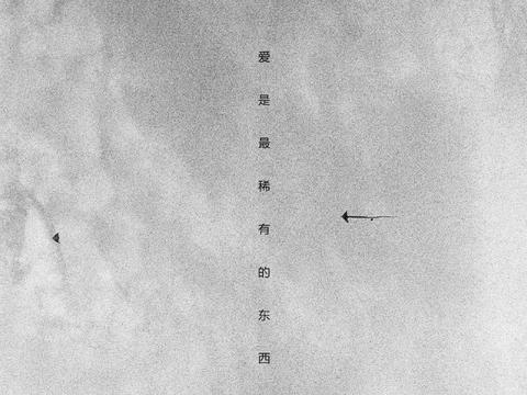 火星电台单曲《推开世界的门》发布 北京上海成都演出
