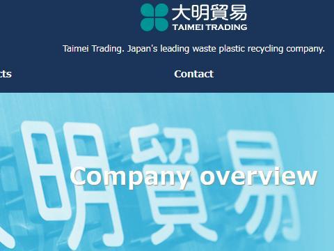 日本终端掉米!域名taimei.com以六位数的高价在淘大米平台被抢注