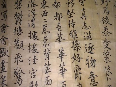 拼音近百年才出现,那古人是怎么识字的?很多现代方式他们早用过